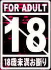 Club W.H.A.T (18+ NSFW)